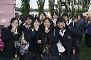 Nara School Children